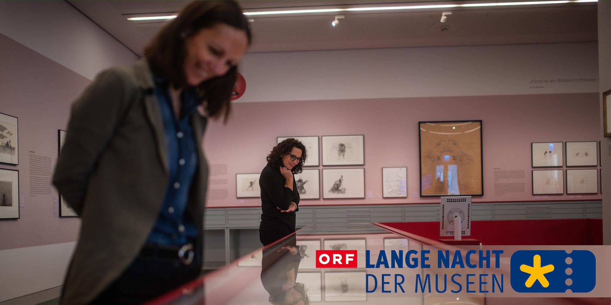 © ORF Design